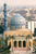 Baghdad_mosque_The_Poss.jpg